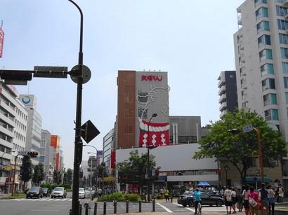 「味噌カツ矢場とん、矢場町本店」の画像検索結果